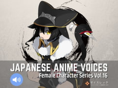 Japanese Anime Voices:Female Character Series Vol.16 [VoiceRec]