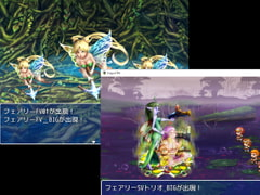 2D RPG Enemy Graphics 002 - Fairy [P.Koneko]