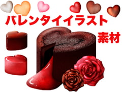 バレンタイン用食べ物イラスト素材