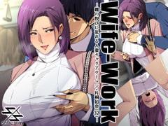 Wife-Work -雌の悦びに乱れる人妻キャリアウーマン・片桐如奈(32)-