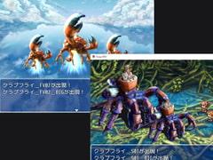 "2D・RPG用敵グラフィック003""クラブフライ"""