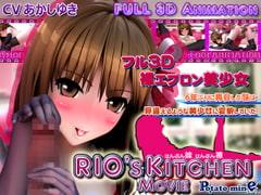 RIO's KITCHEN -movie-