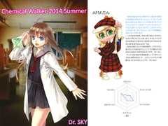 Chemical Walker volume1 2014 summer