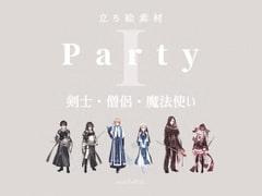 【立ち絵素材】Party_I「剣士・僧侶・魔法使い」