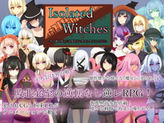 Isolated Witches - Femboy is Defeated With Status Effects and Raped [RR Research Society]