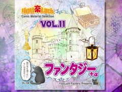 Comic Material Selection YouLuck Vol.11 Fantasy [YouLuck-Factory]