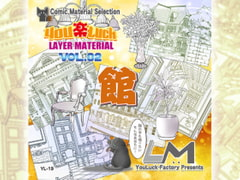 Comic Material Selection YouLuck LM Vol.02 Palace [YouLuck-Factory]
