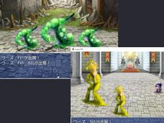 "2D・RPG用敵グラフィック005""ウーズ"""