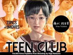 TEEN CLUB 003 藤代絵里菜