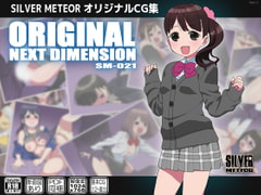 ORIGINAL NEXT DIMENSION [SILVER METEOR]