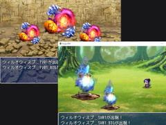 """2D・RPG用敵グラフィック007""""ウィルオウィスプ"""""""
