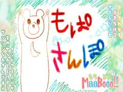 もぱさんぽ - Product Image