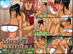 Monster Breeder 02 - CHO-BIN