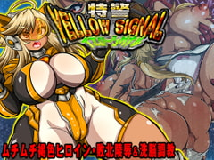 Special Operations Unit Yellow Signal ~Thicc, Dark, Raped, and Brainwashed~ [ankoku marimokan]