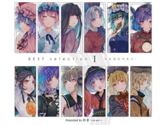 BEST selection I -ラスボスベスト-