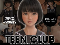 TEEN CLUB 005 栗岡ひまり
