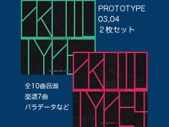 PROTOTYPE 03 + 04