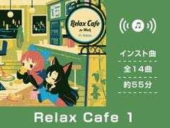 Relax Cafe for Work -#1.Kishinjou-