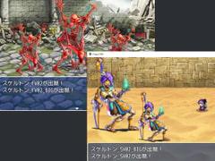 "2D・RPG用敵グラフィック014""スケルトン"""
