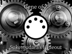 Gene of Z