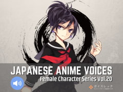 Japanese Anime Voices:Female Character Series Vol.20