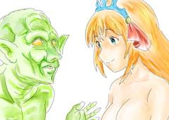 緑ゴブリンとエッチなお姉さん
