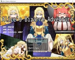 アリスの奇妙な冒険-くすぐり!