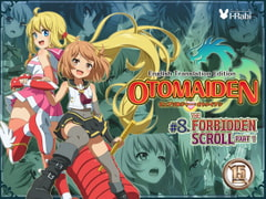 Pure Soldier OTOMAIDEN #8.The Forbidden Scroll Part 1(English Edition)
