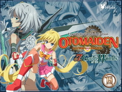 Pure Soldier OTOMAIDEN #7. Guide of the Winds (English Edition)