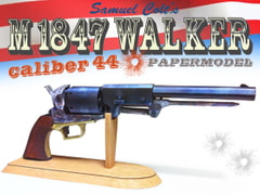 【ペーパーモデル】Samuel Colt's M1847Walker [Daumier_Smith]