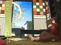 【秋音耳かき】道草屋 はこべら日帰り 離れの秘密基地【趣味の音】【英語版】