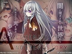 AlchemistーAnother storyー