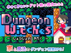 Dungeon Witches - Girls Back Home - [1oo]