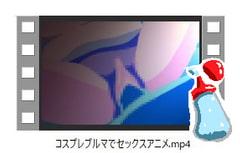 コスプレブルマでセックスエロアニメ