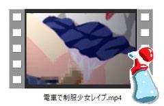 電車で制服少女レイプアニメ