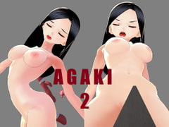AGAKI2(あがき2)~木馬責め~