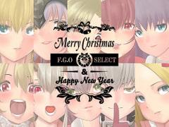 FGOブラ着脱【クリスマスコスプレ衣装】