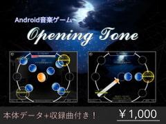 Opening Tone + 収録曲セットスマホ専用