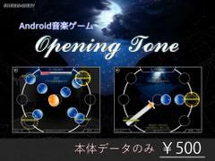 Opening Toneスマホ専用