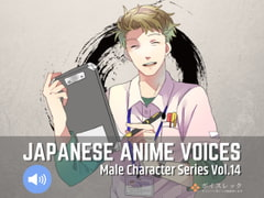 Japanese Anime Voices:Male Character Series Vol.14