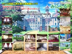 みにくる背景CG素材集『お屋敷編』part06