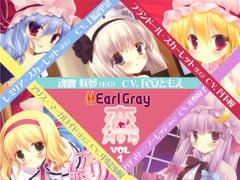 Earl Gray Love Pack Vol. 1 [Earl Gray]