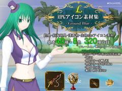 RPGアイコン素材集 -Ground Blue-/L