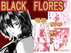 BLACK FLORES