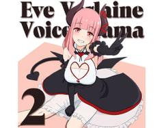 イヴの音声作品Vol.2