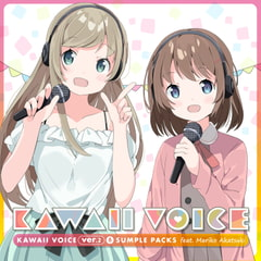 KAWAII VOICE SAMPLE PACKS Ver2
