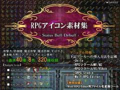 RPGアイコン素材集 -Status Buff/Debuff-