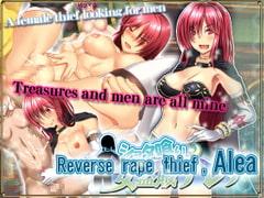 Reverse rape thief, Alea