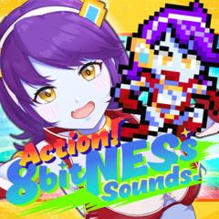 【ファミコン音楽素材】アクション!8ビットネスサウンド【179音収録】