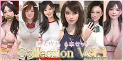 [Youhui] 学生物 過去作品6本! Gold Collection Vol.1